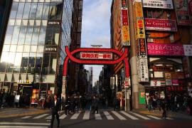 西武新宿駅 歌舞伎町一番街