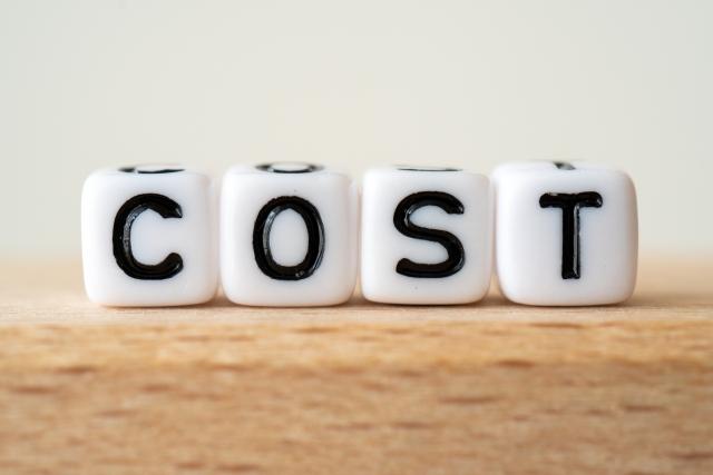 費用の削減