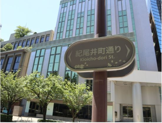 紀尾井町通り